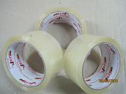 Клейкая лента упаковочная (Kraft) 48 мм /60 м / 40 мкм Гатчина