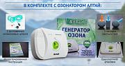 Озонатор + ионизатор АЛТАЙ для воды и воздуха, от производителя с доставкой. Москва
